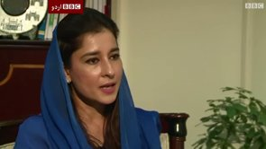 pm-focal-person-bbc-interview